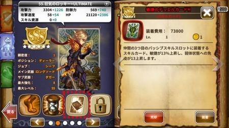 dragonslash_02