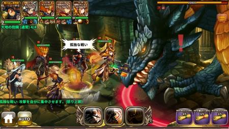 dragonslash_04