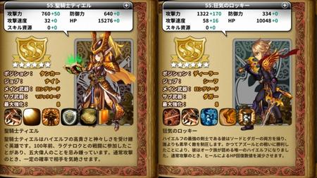 dragonslash_05