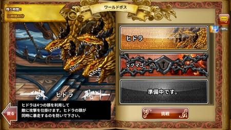 dragonslash_06