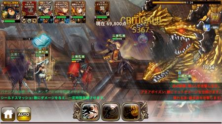 dragonslash_07