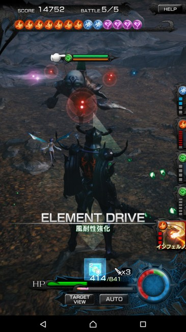 element drive