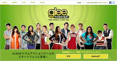 「Glee Forever!」事前登録開始!