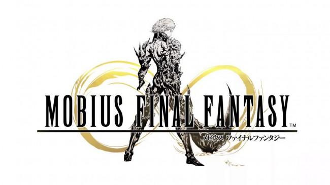 mobius-final-fantasy