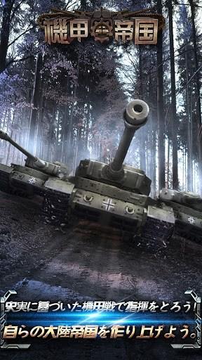 超絶リアルな戦車たちに興奮!