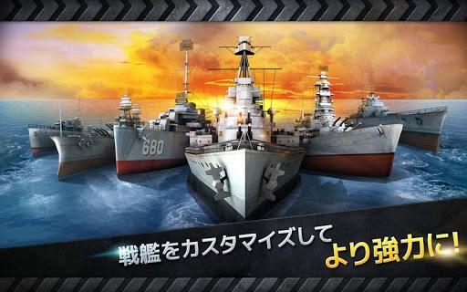 リアルな艦船シミュレーション!