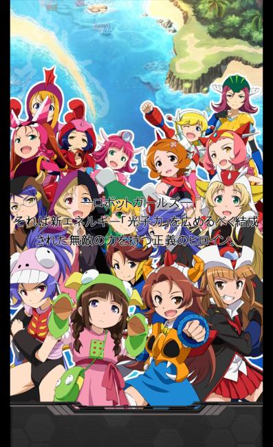 アニメや原作のロボやメカが全部美少女に!