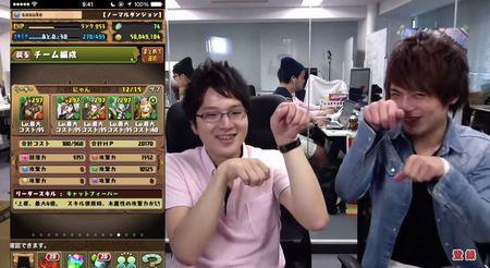 sasuke0609