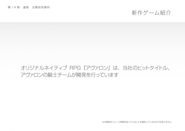 screenshot_2015_6_10 (1)