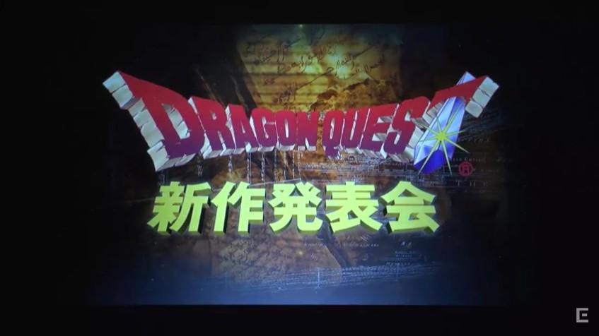 ドラゴンクエスト新作発表会開催!