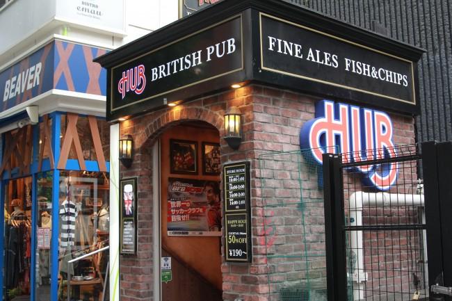 全国68店舗ある英国風パブ「HUB」。