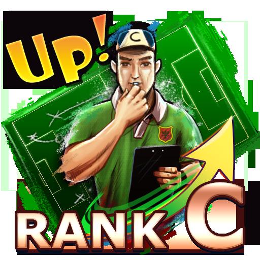 ゲーム内アイテム「ランクCコーチ」×3をもれなくプレゼント!