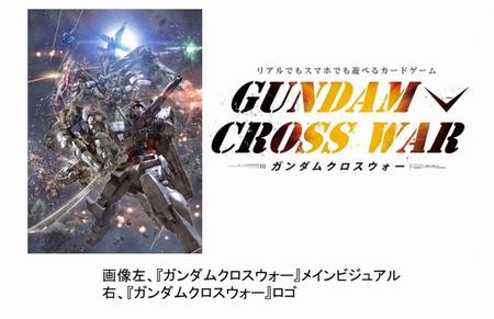 gundamcrosswar_03