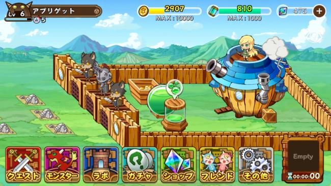 ゲームのメイン画面は自分のラボ。この画面から直接ラボの強化やモンスターをラボに配置することもできるのも嬉しい。