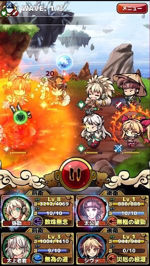 ゲームイメージ:戦闘。