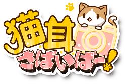 nekomimi_logo
