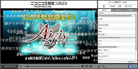 【千年戦争アイギス】公式ニコニコ生放送6月27日に放送!