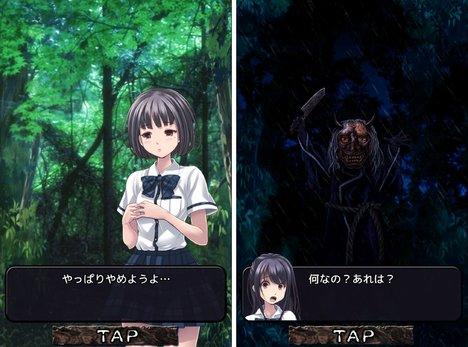 女子高生3人組が恐怖の都市伝説に挑むホラー脱出ゲーム『都市伝説~杉沢村からの脱出~』