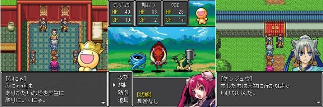 ふにゃもらけが三蔵法師に間違えられて妖怪と一緒に旅をしていく。戦闘画面はしっかりしたRPGのコマンド式バトル。
