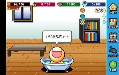 「ふしぎな生き物 ふにゃもらけ」はmixiゲーム・オブ・ザ・イヤー2012のユーザー投票部門1位にも輝いた。