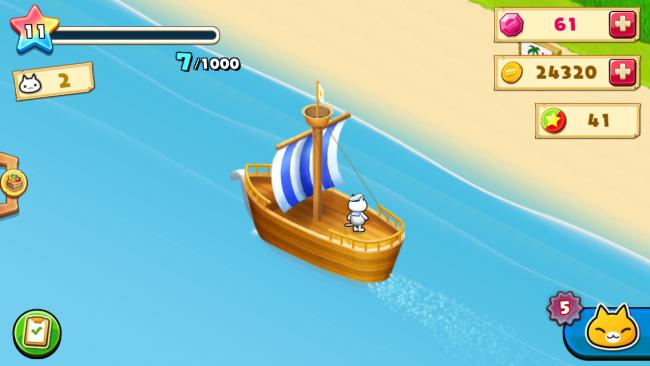船をタップ
