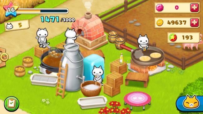 料理が作れる施設