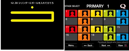 『Q』ゲームイメージ。