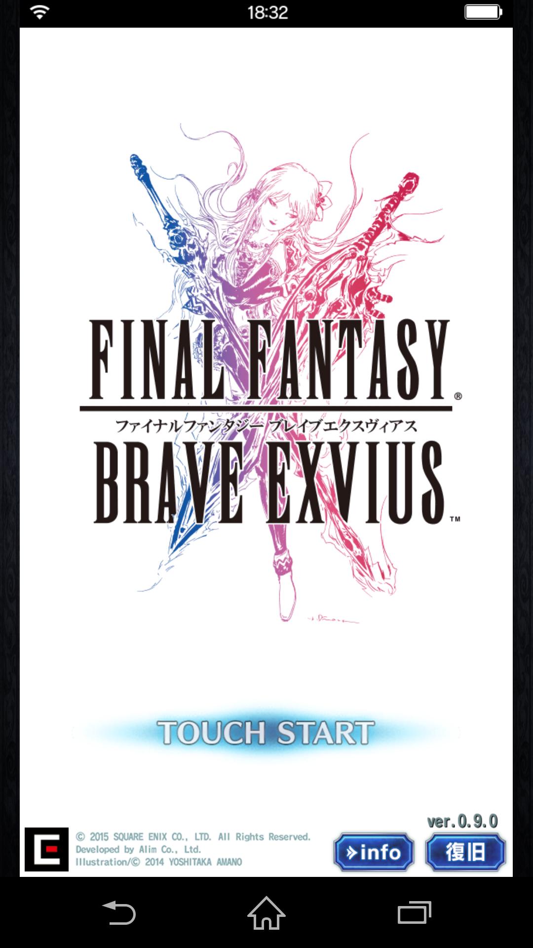 スクエニ×エイリムがおくる『ファイナルファンタジー ブレイブエクスヴィアス』Androidでクローズドβテスト開始!