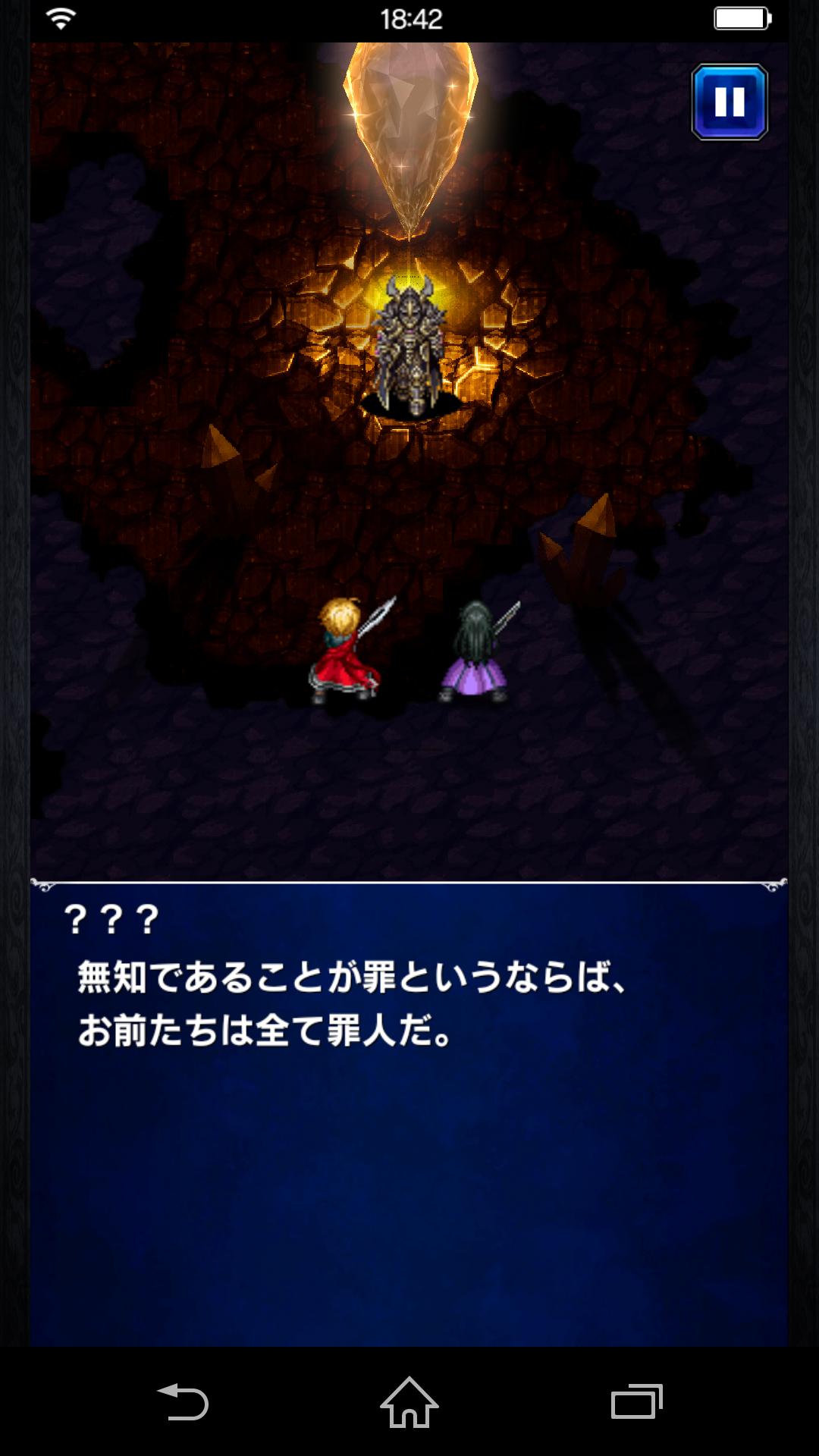 CBTのゲーム内画像
