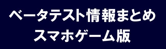 banner_cbt