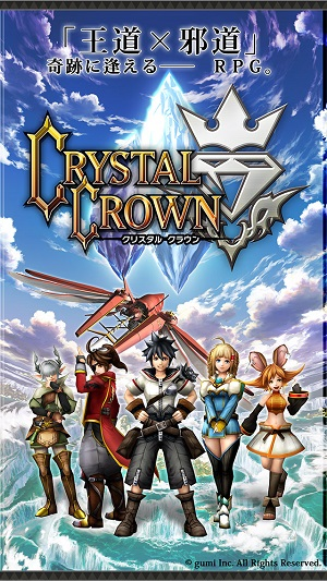 crystalcrown (4)