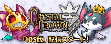 crystalcrown_01