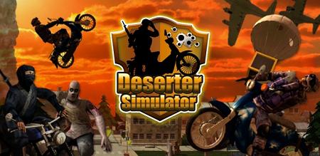 desertersimulator_01
