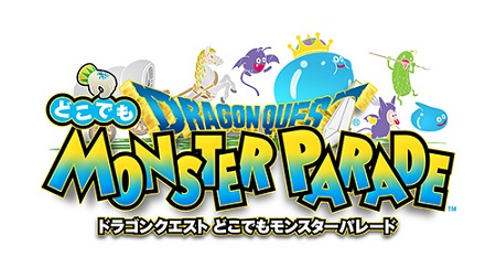 dqmonsterparade_01