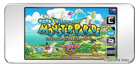 dqmonsterparade_03