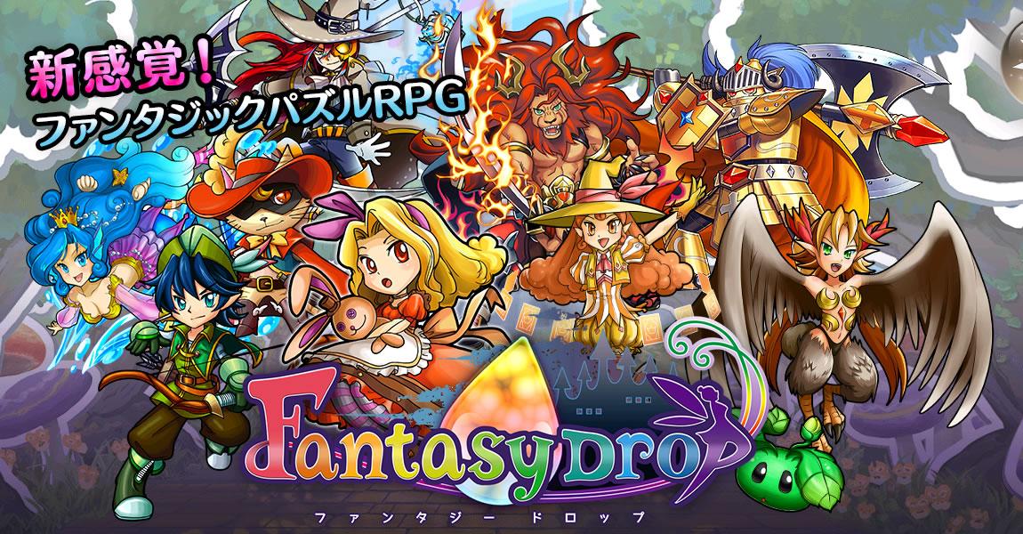 fantasydropbanner