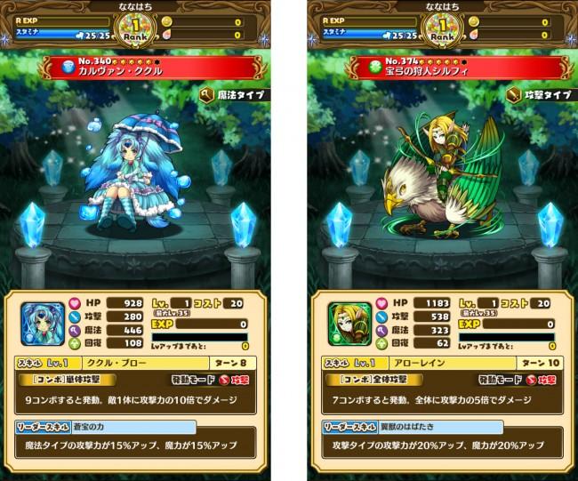 fantasydrop_04