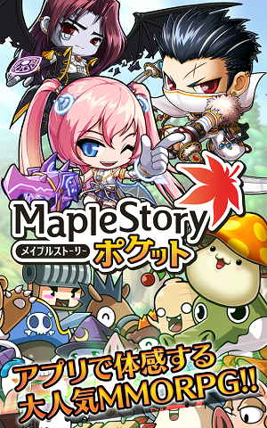 maplestorypocket_01