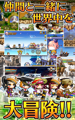 maplestorypocket_05