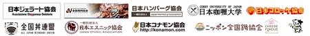 momorepi_04