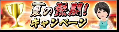 sakatsuku_01