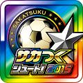 sakatsuku_icon