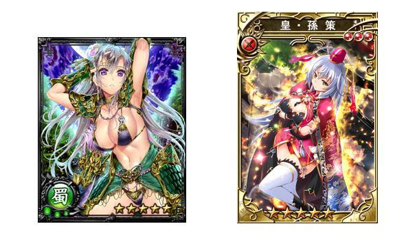 (左)乱舞・関索、(右)皇・孫策