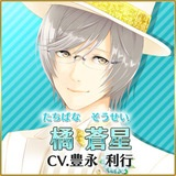 yumeirocast_05