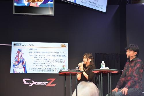 声優・諏訪彩花さんと、『フィンガーナイツ』プロデューサー池亀康宣氏が登場。