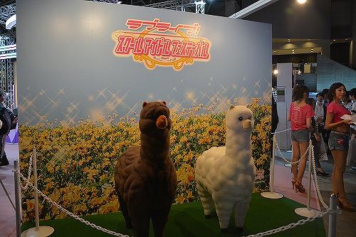 東京ゲームショウ2015のブースに展示されているアルパカ。