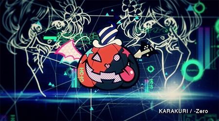 KARAKURI_-Zero