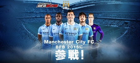 bfb2015 (1)