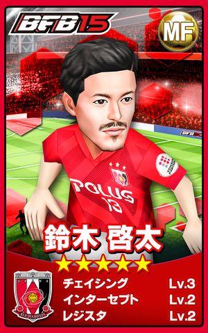 card_urawa_suzuki