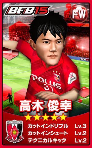 card_urawa_takagi